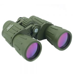 Binocular KONUSARMY 7x50 CF